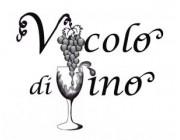 Foto principale di Vicolo Divino Pisa Lounge Bar - Aperitivi